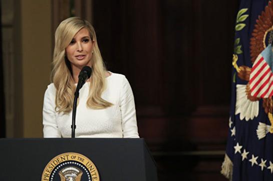 Белый дом опроверг информацию о выдвижении Иванки Трамп на пост главы ВБ