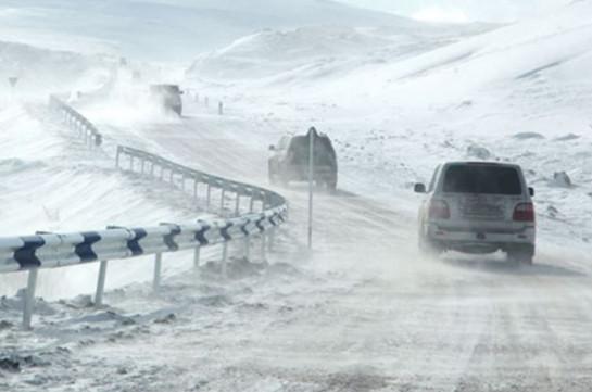 ՀՀ տարածքում կան դժվարանցանելի և փակ ավտոճանապարհներ