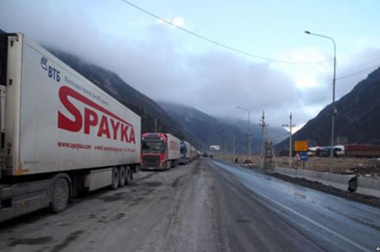 Ստեփանծմինդա - Լարս ավտոճանապարհը շարունակում է փակ մնալ տրանսպորտային բոլոր միջոցների համար