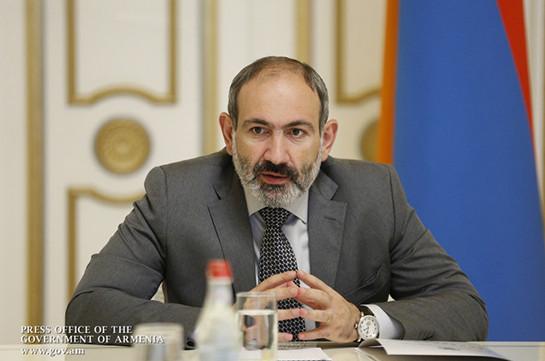 Премьер-министр Армении посетит Москву 25 января
