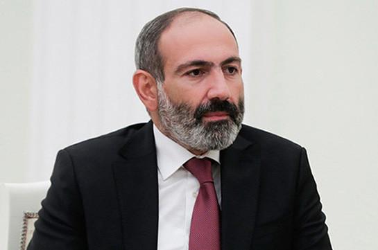 Армения договорилась с «Газпромом» о сохранении внутреннего тарифа на газ - Пашинян