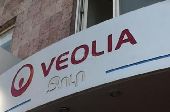 Վեոլիա Ջուր. Շատ ծառայությունների մատուցումը ժամանակավորապես հետաձգվում է