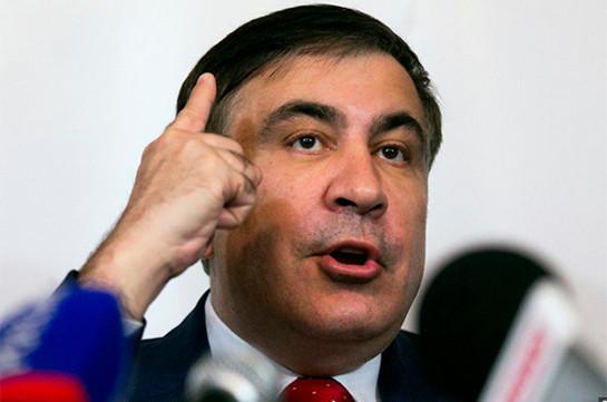 Саакашвили решил пока не возвращаться в Грузию
