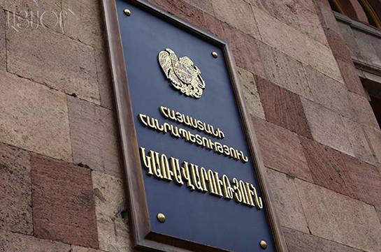Самвел Согомонян назначен заместителем руководителя Инспекционного органа здравоохранения и труда