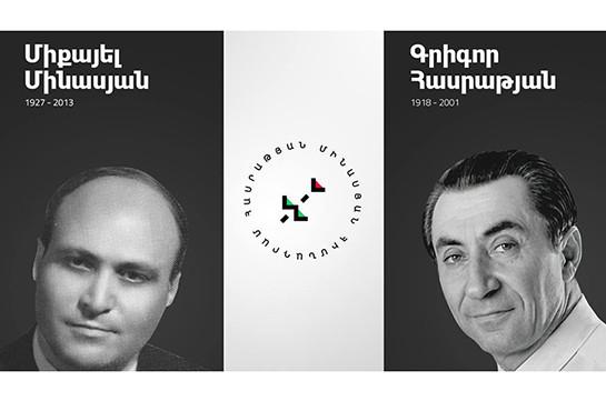 «Հասրաթյան-Մինասյան» հիմնադրամը սկսում է գործունեությունը. Երկու հիմնական ուղղություն կունենա