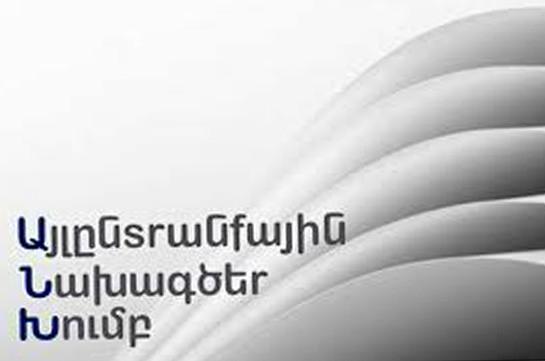 Ի՞նչ է կատարվում Հայաստանում - 2