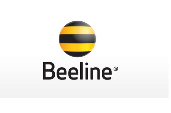 Beeline-ը գեղեցիկ համարների վաճառքի ակցիա է անցկացնում
