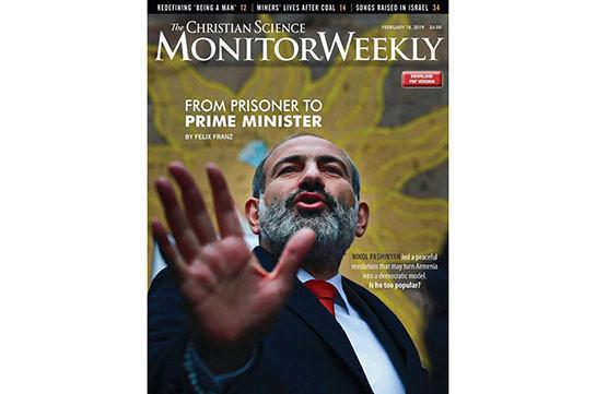 «Բանտից՝ վարչապետ». «Christian Science Monitor»-ն անդրադարձել է ՀՀ վարչապետ Նիկոլ  Փաշինյանին