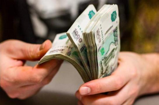Ռուսաստանում մոտ 150 բանկ սնանկացման եզրին է