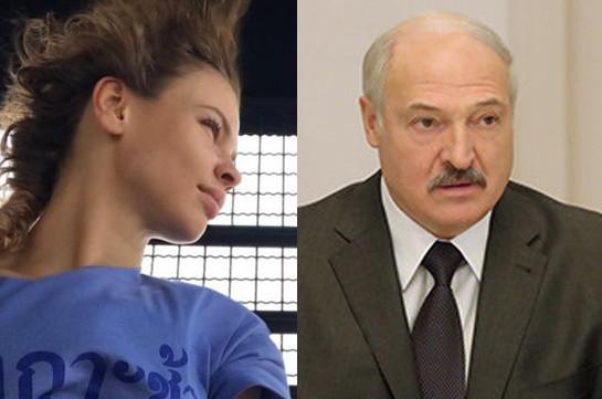 О Рыбке, Травке и Александре Григорьевиче