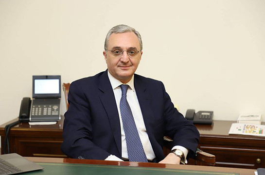 Armenia's FM to pay working visit to Munich