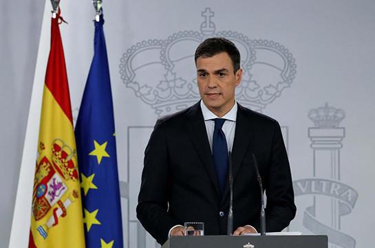 Իսպանիայի վարչապետը հայտարարել է խորհրդարանի արտահերթ ընտրությունների մասին