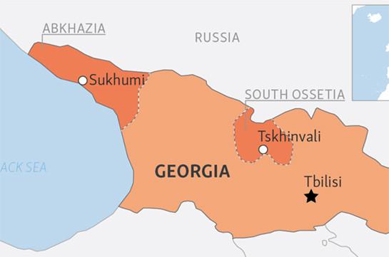 Грузия может ввести уголовное наказание за карты без Абхазии и Южной Осетии