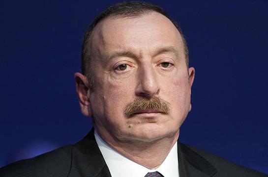 Алиеву мерещится бунт
