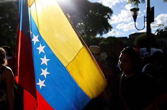 Անհայտ անձինք հարձակվել են Էկվադորում Վենեսուելայի գլխավոր հյուպատոսարանի վրա