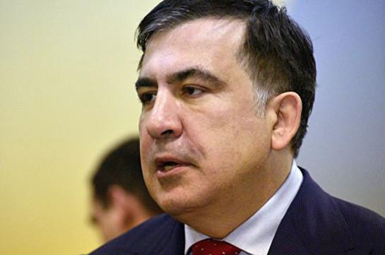 Վրաստանի խորհրդարանը հրաժարվել է Սաակաշվիլիի ռեժիմը հանցավոր հայտարարել