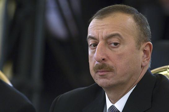 Попытки Армении изменить формат переговоров по Карабаху неприемлемы - президент Азербайджана