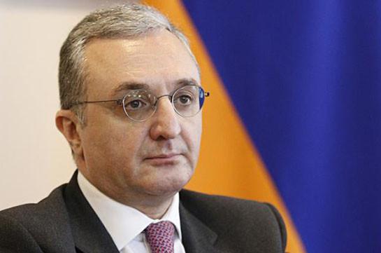 Глава МИД Армении посетит Африку