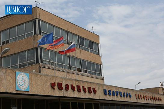 У Армянской атомной электростанции очень хорошая перспектива, она будет работать как минимум до 2026 года – Владимир Бредов