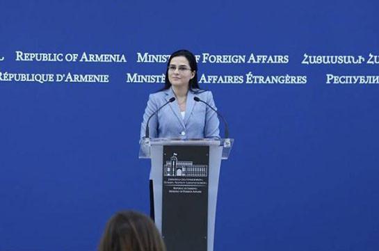Армения продолжит развивать сотрудничество с Казахстаном - МИД