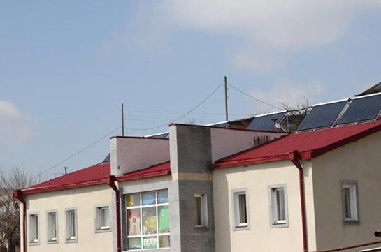 Ոսկեվանի մանկապարտեզը կաշխատի ամբողջ հզորությամբ. Շահագործման է հանձնվել արևային ջրատաքացուցիչ համակարգը