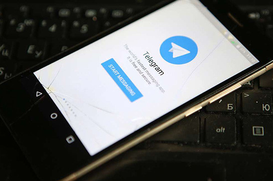 Telegram-ի օգտատերերը կարող են  հեռացնել անձնական նամակագրությունն իրենց ու զրուցակիցների մոտ