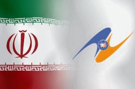Իրան-ԵԱՏՄ ազատ առևտրի գոտու ձևավորմանն ուղղված ժամանակավոր համաձայնագիրը վավերացնելու մասին որոշումն ընդունվեց