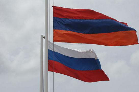 В начале апреля в Москве состоится заседание армяно-российской межправкомиссии