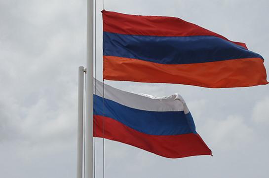 В Ереване проходит заседание по передаче земельных участков и недвижимости российской военной базе