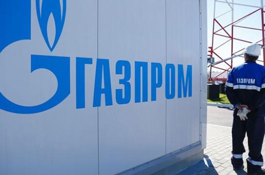 Газпром предупредили о проблемах из-за Brexit