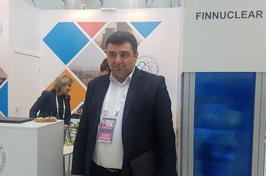 Армения намерена вывозить отработанное ядерное топливо в Россию через Грузию