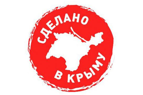 Բելառուսն ու Ղազախստանը հրաժարվում են գնել ղրիմյան ապրանքներ
