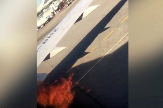 В аэропорту Внуково загорелся самолет (Видео)