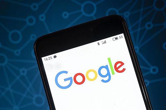Google-ի աշխատանքի զանգվածային խափանում է գրանցվել