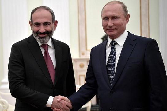 Никол Пашинян и Владимир Путин встретятся 29 мая в Казахстане