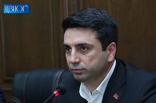 Президент России посетит Армению – Ален Симонян