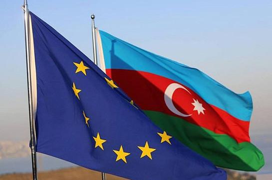 МИД Азербайджана: Подписание соглашения о стратегическом партнерстве с ЕС 13 мая не планируется