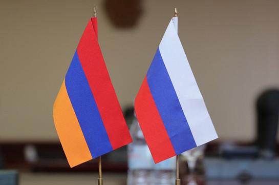 Рабочая группа ВС России находится в Армении