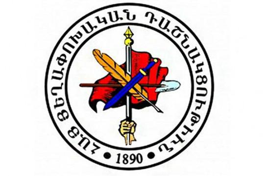 Избран новый состав Верховного органа АРФ «Дашнакцутюн»