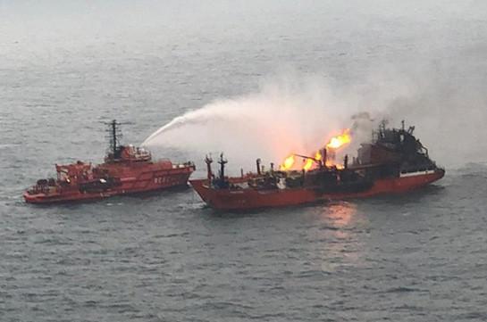 Торговое судно загорелось у Балеарских островов