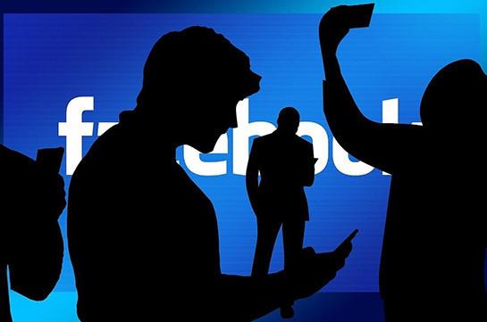 Facebook-ը խստացրել է ուղիղ հեռարձակումների քաղաքականությունը
