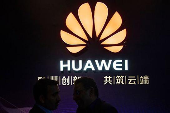 «Huawei»-ն ու նրա 70 ստորաբաժանում ընդգրկվելու են ամերիկյան սև ցուցակում