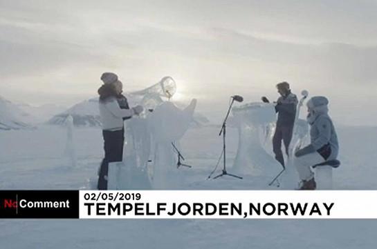 Սառցե համերգ՝ ի պաշտպանություն Օվկիանոսի (Տեսանյութ)