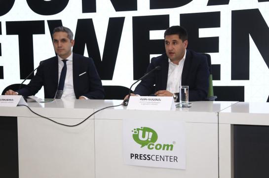 Ucom-ը թողարկում է դոլարային և դրամային պարտատոմսեր` 7.5% և 11% եկամտաբերությամբ