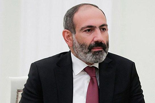 Пашинян рассчитывает, что «Газпром» до конца года снизит цену газа для Армении