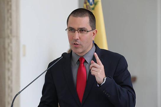 В Венесуэле заявили о готовности к переговорам с США