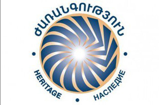 Հայաստանում կառավարման ճգնաժամը վերածվում է անիշխանության. «Ժառանգություն»