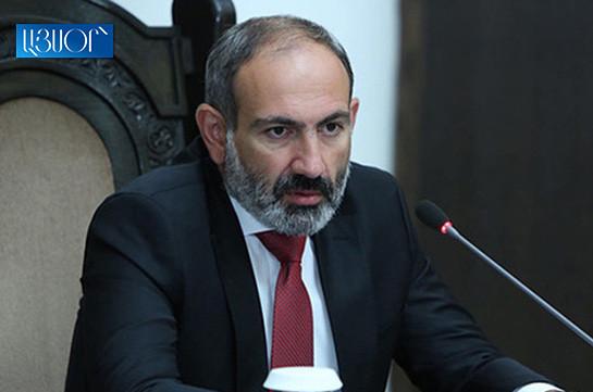 Никол Пашинян: Все без исключения судьи в Армении должны быть подвергнуты веттингу
