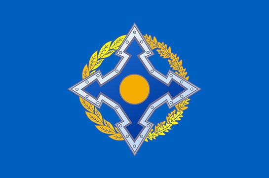 Осеннее заседание ПА ОДКБ пройдет в Ереване