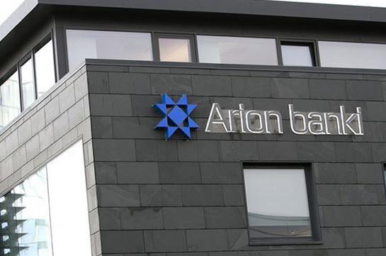 Աֆղանստանում իրանական միակ բանկը զրկվել է արտոնագրից